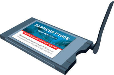 GPRS/EDGE/GSM PCMCIA модемы Express P100E